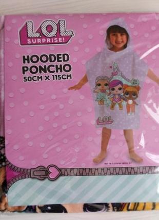 Пляжное полотенце пончо с капюшоном куклы лол lol, для девочки...