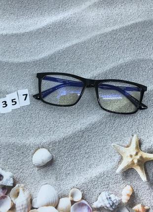 Модные имиджевые очки к. 2357