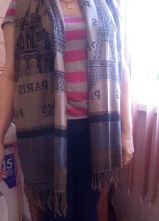 Палантин двухсторонний-шарф paris