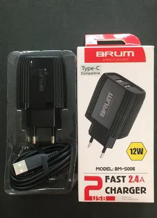 Зарядка Brum s-006 Type-C