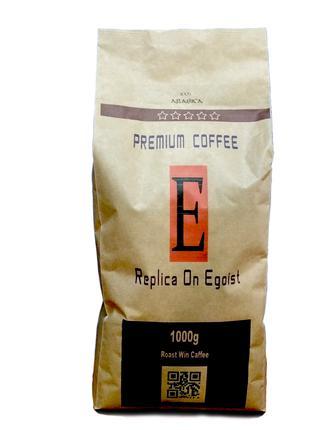 EGOIST кофе в зернах Арабика