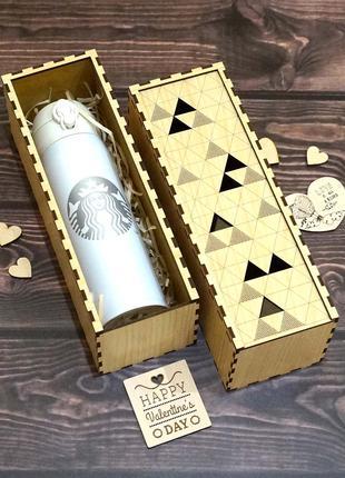 Термосы Starbucks New в подарочной коробочке
