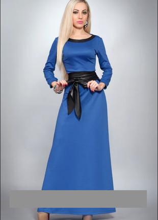 Синее платье в пол с вставками (макси)
