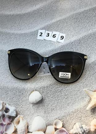 Модные очки с черной линзой к. 2369