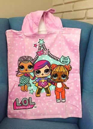 Пляжное полотенце пончо с капюшоном куклы лол (lol), для девоч...