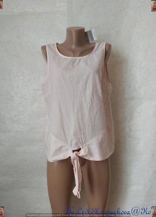 Новая с биркой нежнейшаяя блуза со 100% хлопка в мелкие полоск...