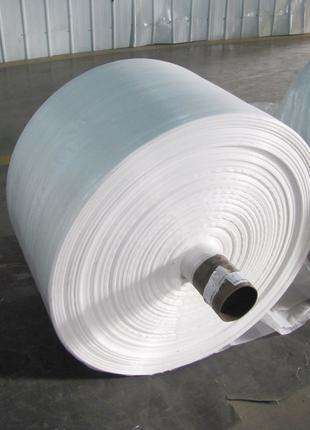 Полипропиленовая ткань рукавная 180 см