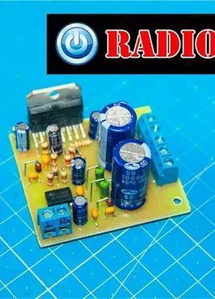 Усилитель TDA7293 110/140Вт с предусилителем NE5532 (моно)