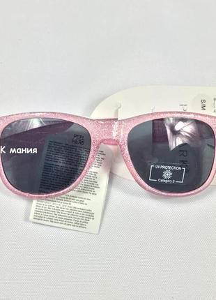 Солнцезащитные очки для девочек (2-13 лет) primark