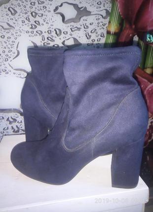 Деми ботиночки на широком каблуке
