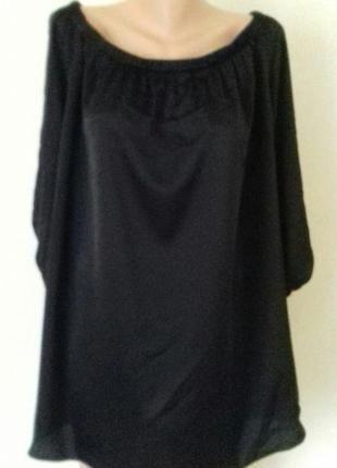 Стильная красивая блуза с открытыми плечами большого размера d...