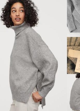 Шикарный шерстяной свитер sm оверсайз