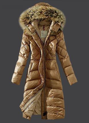 Зимний тёплый  длинный пуховик reserved пальто