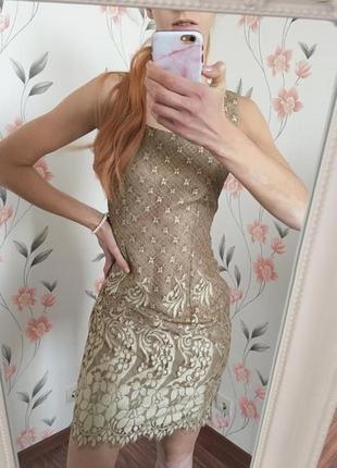 Кружевное нарядное платье, деловое, вечернее