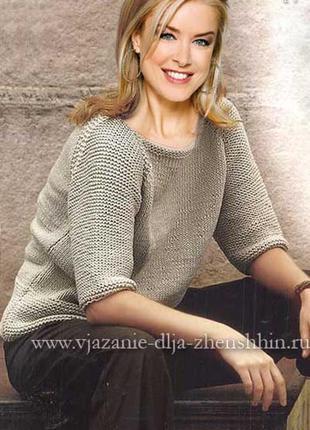 Прямой свитер / джемпер со спущенным рукавом, укорочённый рукав