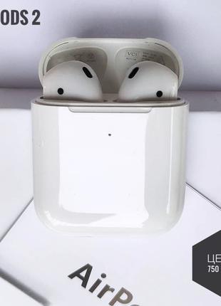 Наушники Apple AirPods 2 с беспроводным зарядным футляром (копия