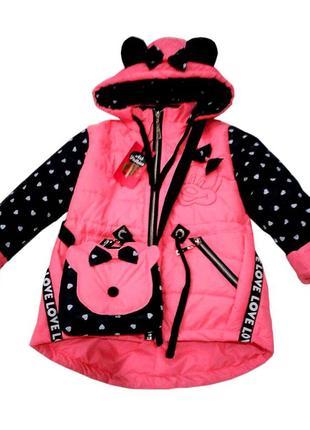 Куртки детские для девочек демисезонные. с сумочкой.
