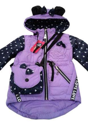 Добротная демисезонная куртка для девочки.