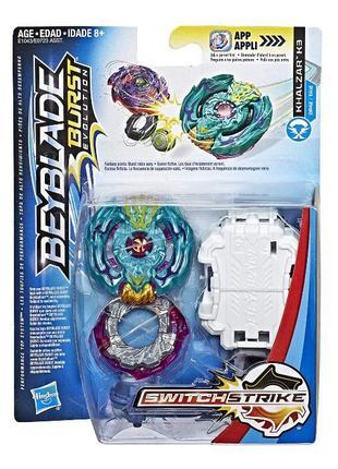 Бейблэйд Калзар К3 оригинал Hasbro с пусковым устройством Khalzar