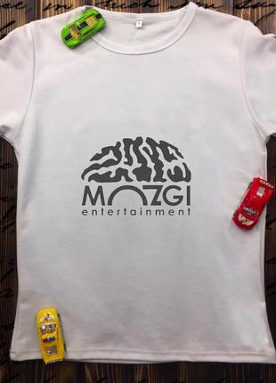 Мужская футболка с принтом - мозги
