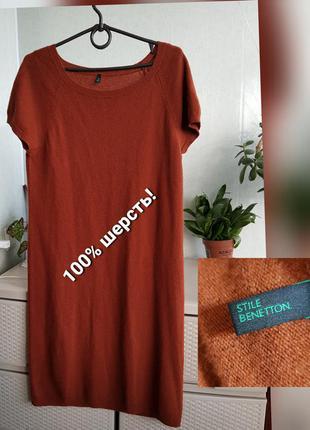 Шерстяное платье миди м 38 абрикосовое с коротким рукавом