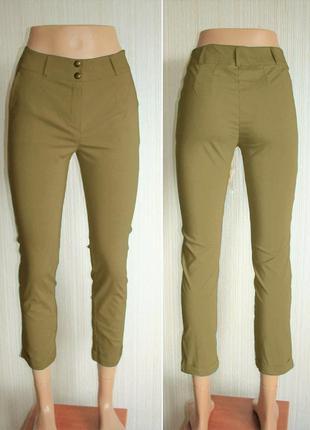 Стрейчевые брюки женские летние цвета хаки.