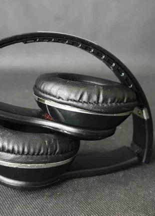 Bluetooth наушники Beats S460 (копия)