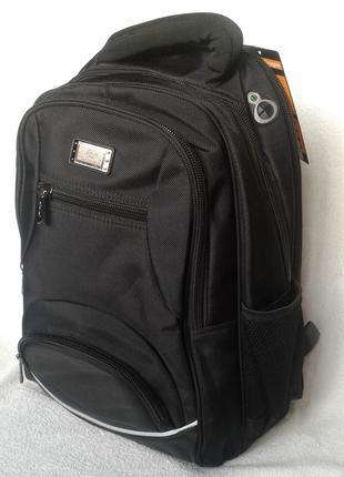 Рюкзак для ноутбука Star Dragon