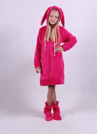 Детские теплые халаты подростковые для девочки