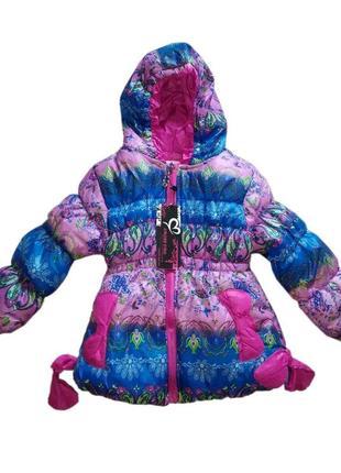 Куртки демисезонные теплые для девочки.