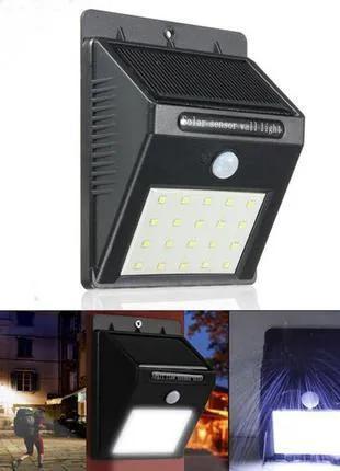 Светодиодный Навесной фонарь с датчиком движения 609 + solar