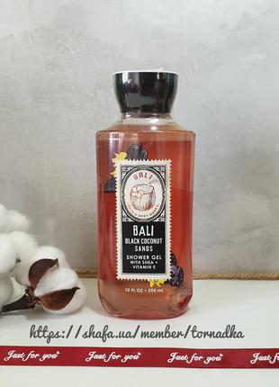 Гель для душа bath and body works - bali
