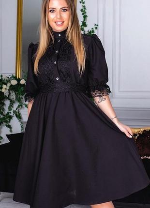 Шикарное платье с кружевными вставками большие размеры