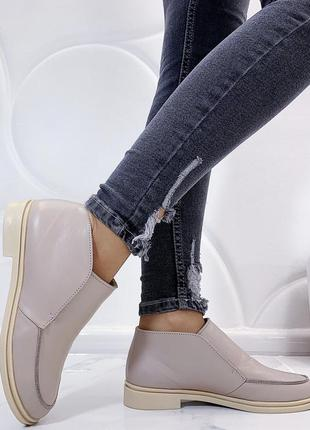 Новые женские кожаные весенние бежевые ботинки