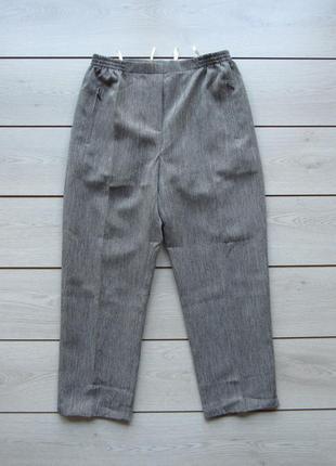 Плотные брюки со стрелками на резинке