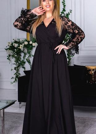 Шикарное макси платье с кружевными рукавами большие размеры