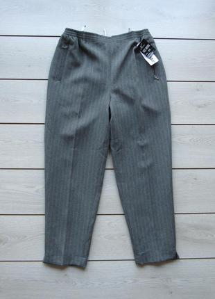 Новые плотные брюки со стрелками на резинке