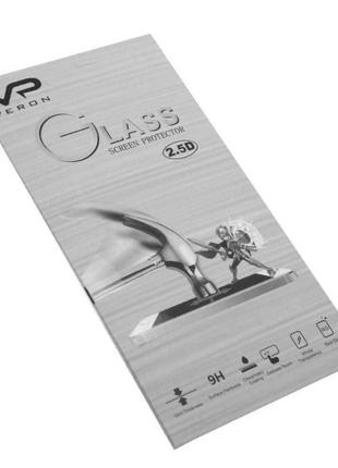"""Защитное Стекло 0.3 mm на iPhone 5S  SE """"GLASS"""""""