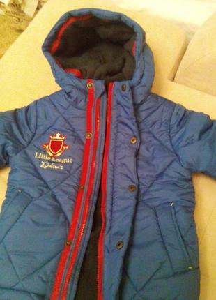 Зима куртка для хлопчика/куртка для мальчика