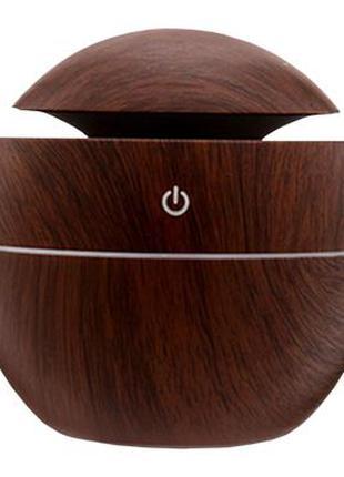 Увлажнитель воздуха арома лампа с подсветкой темно-коричневый