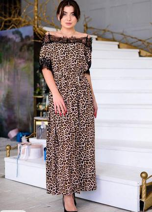 Леопард 🐆 платье женское в пол