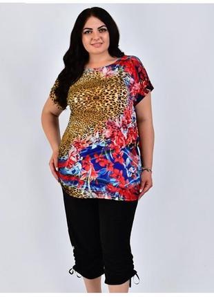 🌺 футболка женская батал 52-62