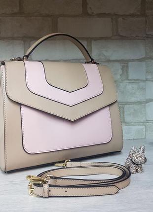Итальянская сумка бежевый с розовым