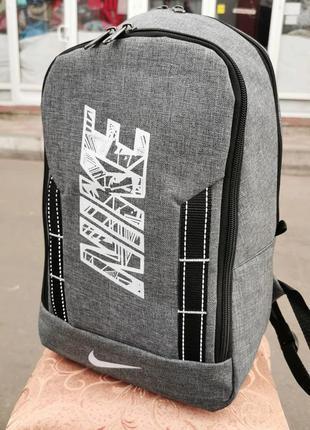 Городской рюкзак,отличное качество!