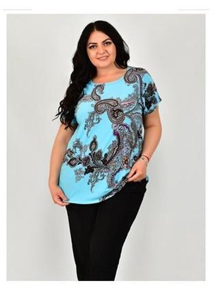"""🌺 футболка женская больших размеров, 52-62 """"турецкие огурцы"""""""