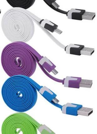 Data- кабель microUSB - USB опт и розница