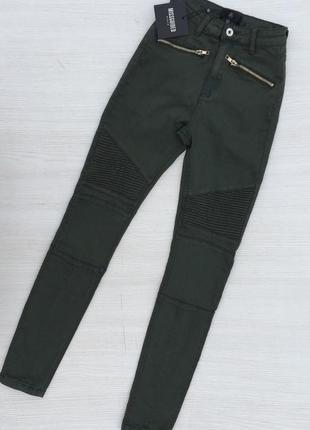 Джинсы,брюки скинни с высокой посадкой missguided
