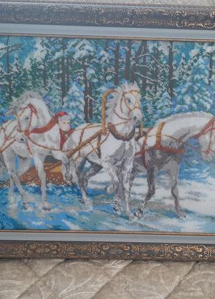 """Картина вышитая биссером """" тройка лошадей в зимнем лесу"""""""