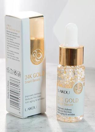 Laikou 24k gold snail serum сыворотка для лица 15 мл probeauty