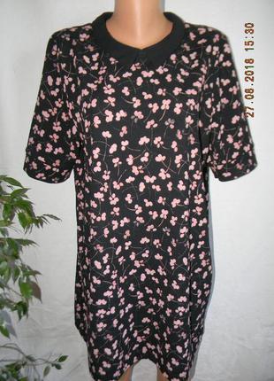 Блуза -туника next
